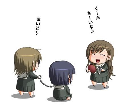 Looks like Shimako wants to buy Noriko!?! ^_^