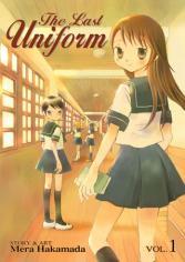 last-school-uniform