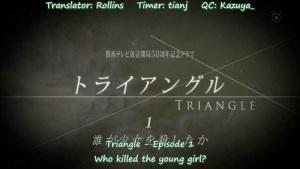 triangle-ep1-b