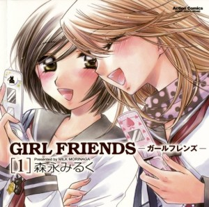 girlfriends-cover