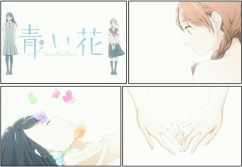 Aoi Hana Ep1a