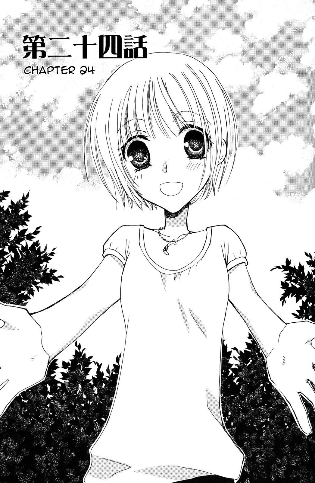 Gokujou Drops | Yasashii sekai...